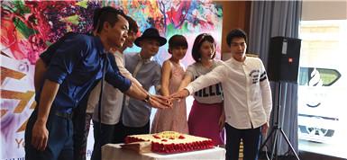 电影《年少轻狂》&壹点壹客,陈妍希、郑恺等明星共享玫瑰情人
